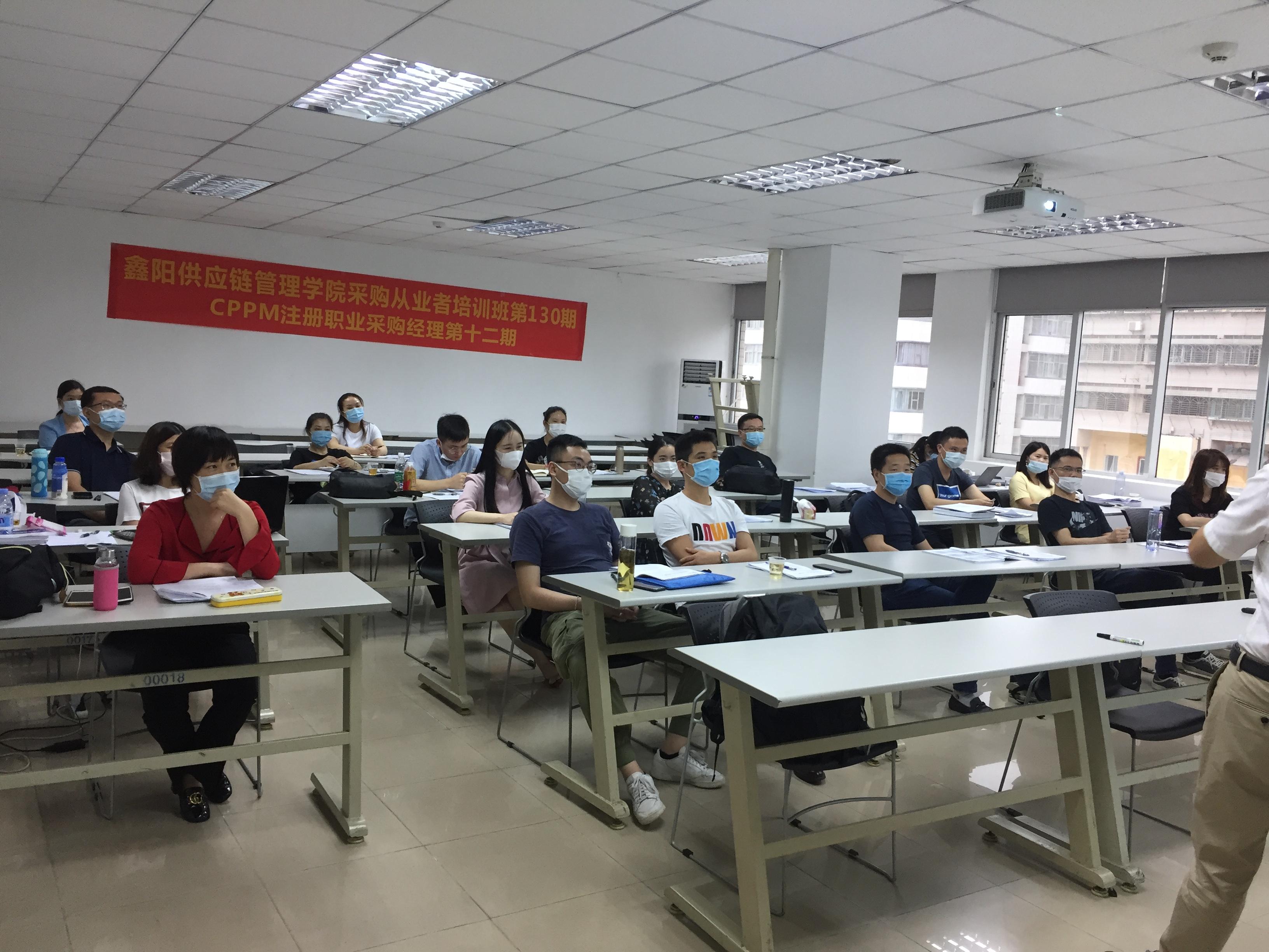 CPPM12期课程