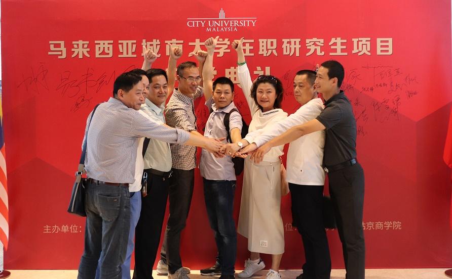 马来西亚城市大学MBA