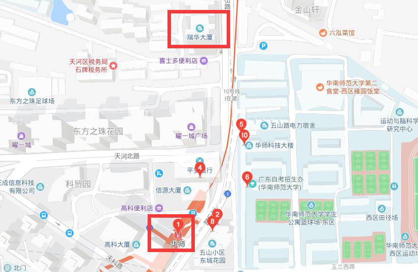 鑫阳供应链广州培训中心