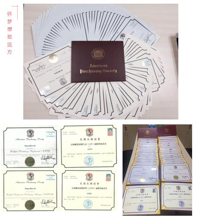 CPPM证书