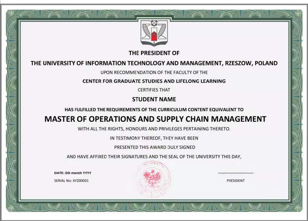 运营与供应链管理硕士