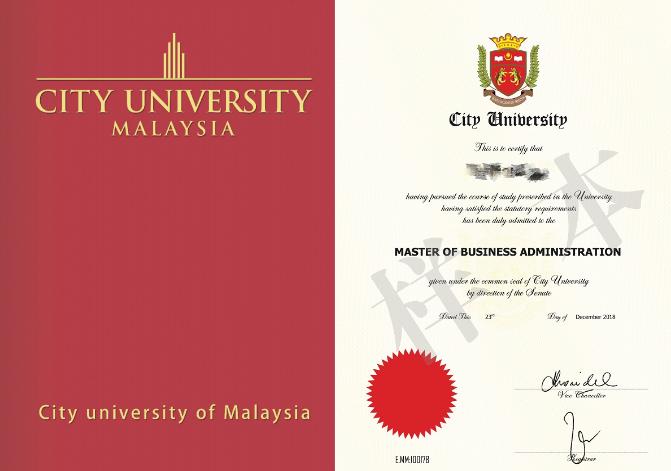 马城大MBA证书样本