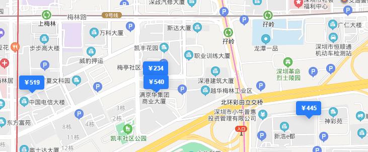 UITM供应链硕士开学典礼